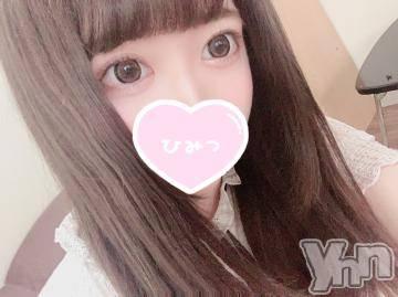 甲府ソープ BARUBORA(バルボラ) ひまわり(19)の3月1日写メブログ「ドキドキしよ??」