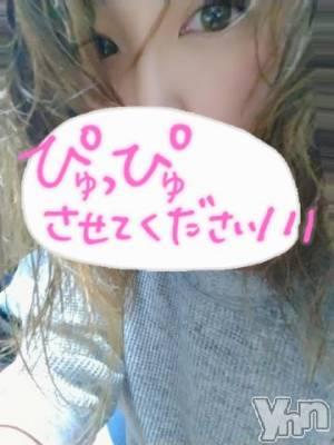 甲府デリヘル 雫(シズク) さき(23)の5月29日写メブログ「[お題]from:Uニャンさん」