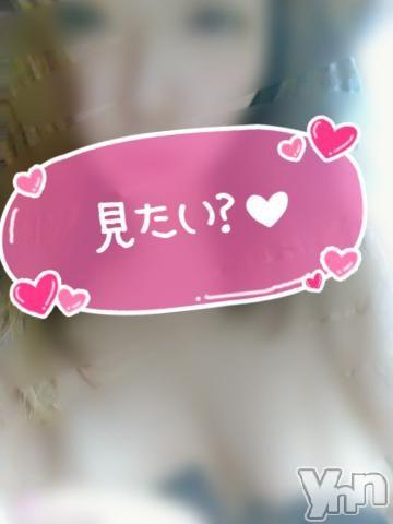 甲府デリヘル雫(シズク) さき(23)の2021年4月8日写メブログ「出勤?」