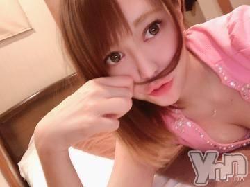 甲府ソープ オレンジハウス みひな(28)の3月13日写メブログ「おはよん?」