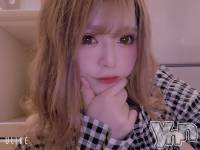 甲府ガールズバーGirl'sBar yellow(ガールズバーイエロー) リカ(22)の4月14日写メブログ「おさぼり」
