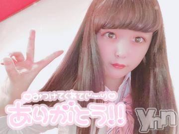 甲府ソープ Vegas(ベガス) らら(20)の3月17日写メブログ「? ????? ??? ?」