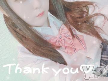 甲府ソープ Vegas(ベガス) らら(20)の3月18日写メブログ「? ????? ??? ?」