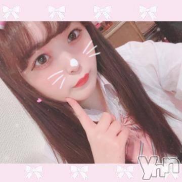 甲府ソープ Vegas(ベガス) らら(20)の4月9日写メブログ「? お知らせ ?」