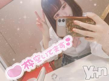 甲府ソープ Vegas(ベガス) らら(20)の4月22日写メブログ「?? ららについて?」