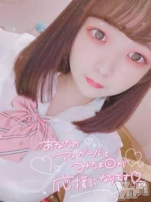 甲府ソープ Vegas(ベガス) らら(20)の4月22日写メブログ「?? もっと//」