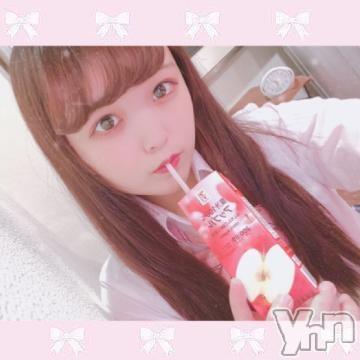 甲府ソープVegas(ベガス) らら(20)の2021年4月7日写メブログ「? 改めて ?」