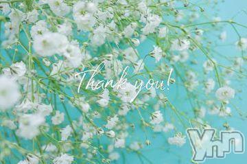 甲府ソープ オレンジハウス なぎさ(24)の3月19日写メブログ「ありがとう???( ??? )??? PART1 」