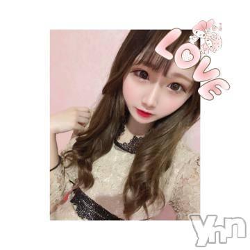 甲府ソープ オレンジハウス きてぃ(19)の3月21日写メブログ「?きゅうけ!!」
