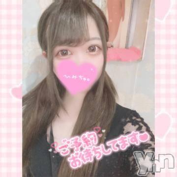 甲府ソープ オレンジハウス にーな(24)の3月26日写メブログ「? おれい ?」