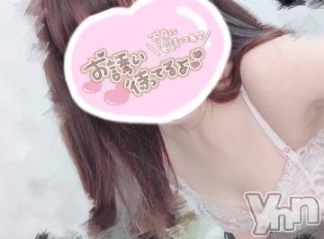 甲府デリヘル LOVE CLOVER(ラブクローバー) ゆらの(20)の5月27日写メブログ「こんにちは」