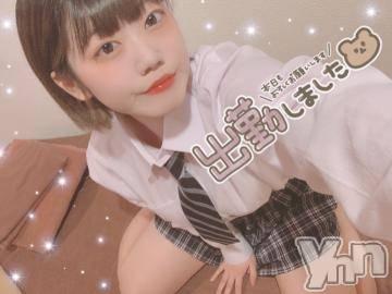 甲府ソープ Vegas(ベガス) ひかる(20)の4月11日写メブログ「? しゅっきーん ?」