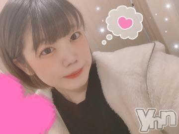 甲府ソープVegas(ベガス) ひかる(20)の2021年4月7日写メブログ「? 新幹線 ?」