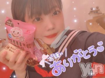 甲府ソープVegas(ベガス) ひかる(20)の2021年4月8日写メブログ「? ありがとう ?」