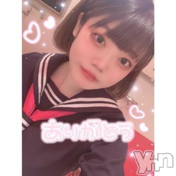 甲府ソープVegas(ベガス) ひかる(20)の2021年5月3日写メブログ「??? ありがとう」