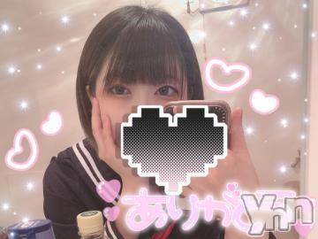 甲府ソープVegas(ベガス) ひかる(20)の2021年5月4日写メブログ「??? ありがとう」