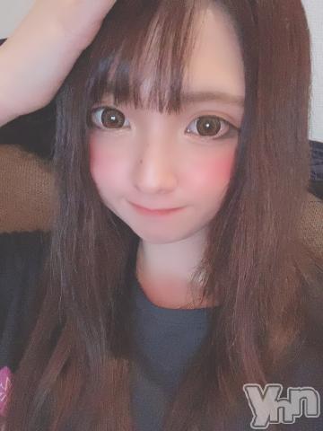 甲府ソープオレンジハウス ねお(24)の2021年4月7日写メブログ「るんっ??」