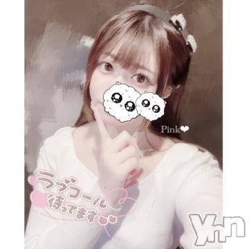 甲府ソープオレンジハウス ぴんく(19)の2021年4月8日写メブログ「おはよう^ ?? ?? ? ?^」
