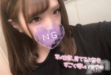 甲府ソープ オレンジハウス のえる(21)の4月11日写メブログ「おいちゃんん??????」