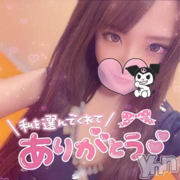 甲府ソープ オレンジハウス のえる(21)の5月31日写メブログ「嬉しい?」