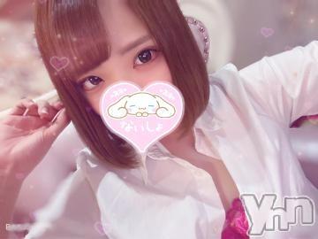 甲府ソープオレンジハウス のえる(21)の2021年7月22日写メブログ「今日もありがとう??」