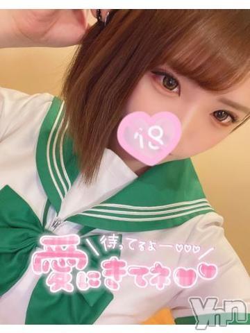 甲府ソープオレンジハウス のえる(21)の2021年7月22日写メブログ「ご予約完売ありがとう???」