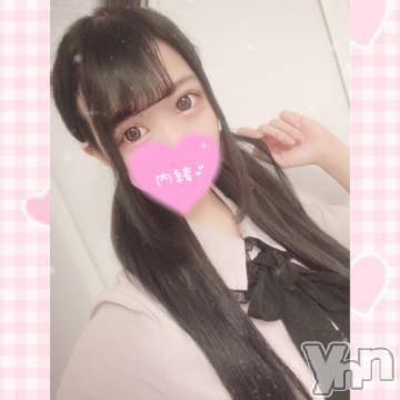 甲府ソープ 石亭(セキテイ) にーな(24)の6月20日写メブログ「? 退勤しました ?」