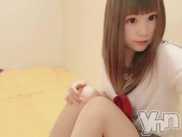 甲府ソープ オレンジハウス かえら(20)の4月14日写メブログ「はじめまして??♀?」