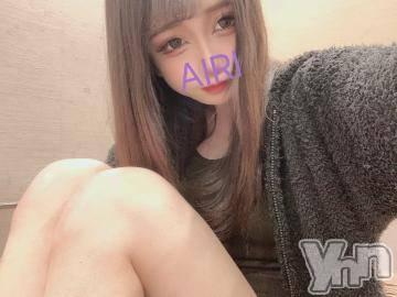 甲府ソープ 石亭(セキテイ) あいり(19)の4月28日写メブログ「突然にはなりますが?」