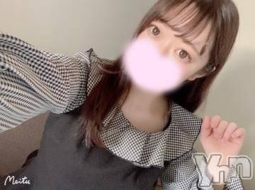 甲府ソープ オレンジハウス ひとみ(24)の4月18日写メブログ「はじめまして?」