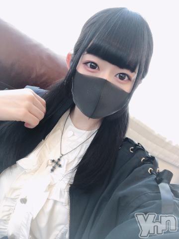 甲府ソープオレンジハウス あまね(22)の2021年5月4日写メブログ「いち」