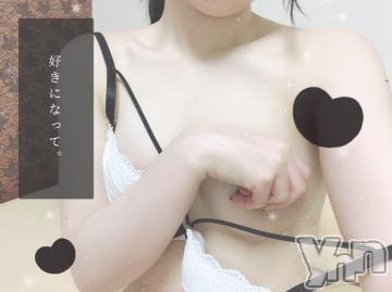 甲府ソープオレンジハウス あまね(22)の2021年5月4日写メブログ「好きになって?」
