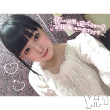 甲府ソープオレンジハウス あまね(22)の2021年7月20日写メブログ「純白、、、?」