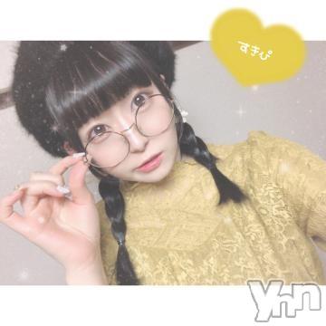 甲府ソープオレンジハウス あまね(22)の2021年7月21日写メブログ「ゴゴゴ」