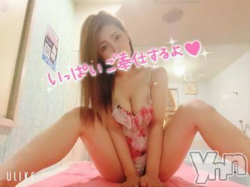 甲府ソープ オレンジハウス みおり(26)の7月5日写メブログ「幸せ?」