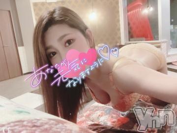 甲府ソープオレンジハウス みおり(26)の2021年9月14日写メブログ「幸せ?」