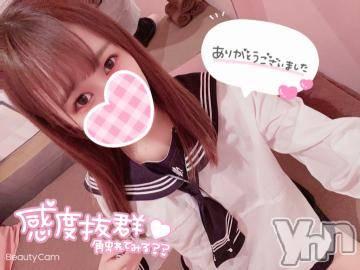 甲府ソープ オレンジハウス れみ(22)の5月11日写メブログ「初日終了?」