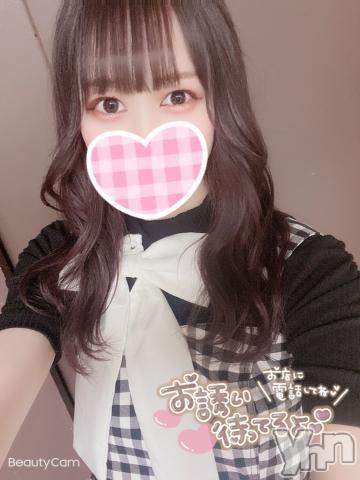 甲府ソープオレンジハウス れみ(22)の2021年5月3日写メブログ「はじめまして?」