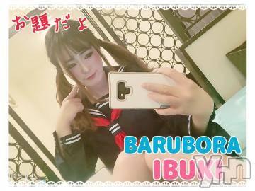甲府ソープ BARUBORA(バルボラ) いぶき(21)の5月2日写メブログ「[お題]from:ミルクック熊さん」