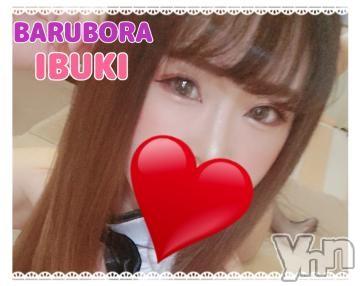 甲府ソープBARUBORA(バルボラ) いぶき(21)の2021年5月3日写メブログ「向かうよー♪」
