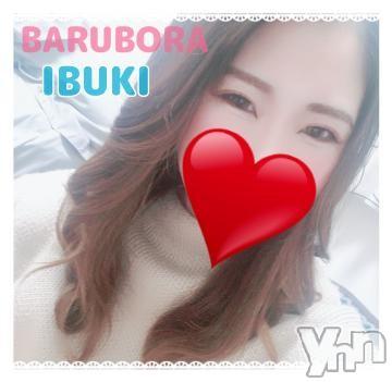甲府ソープBARUBORA(バルボラ) いぶき(21)の2021年5月4日写メブログ「向かうよー♪」
