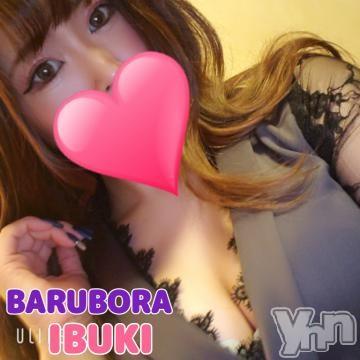 甲府ソープBARUBORA(バルボラ) いぶき(21)の2021年5月4日写メブログ「前半もありがとう?」