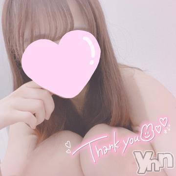 甲府ソープ Vegas(ベガス) まお(19)の5月5日写メブログ「お礼? ? ?」