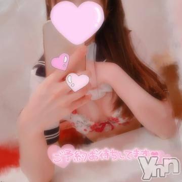 甲府ソープ Vegas(ベガス) まお(19)の5月29日写メブログ「?好きになって?」