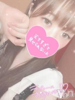 甲府ソープ オレンジハウス はづき(25)の7月19日写メブログ「あと2日?」