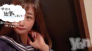 甲府ソープ Vegas(ベガス) リリ(24)の5月17日写メブログ「おはもに??」