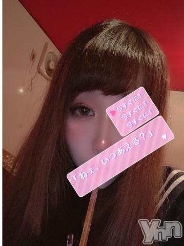 甲府ソープVegas(ベガス) リリ(24)の2021年6月8日写メブログ「せーしのあじって甘い時ない?苦いだけ?はにゃ?」