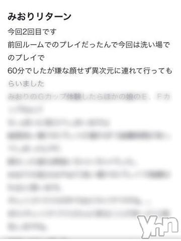 甲府ソープ石蹄(セキテイ) みおり(25)の2021年9月14日写メブログ「2回目の?」