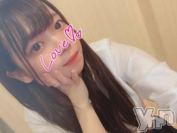 甲府ソープ オレンジハウス ちっぷ(21)の6月3日写メブログ「ありがとう?」