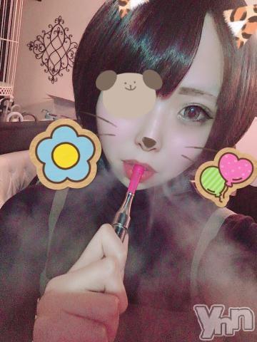 甲府ソープBARUBORA(バルボラ) まりな(20)の2021年6月9日写メブログ「おはおっすっ」